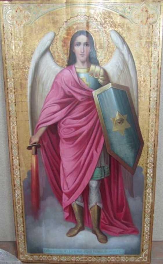 The Archangel Michael - photo 1