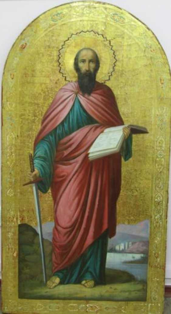 The Holy Apostle Paul - photo 1