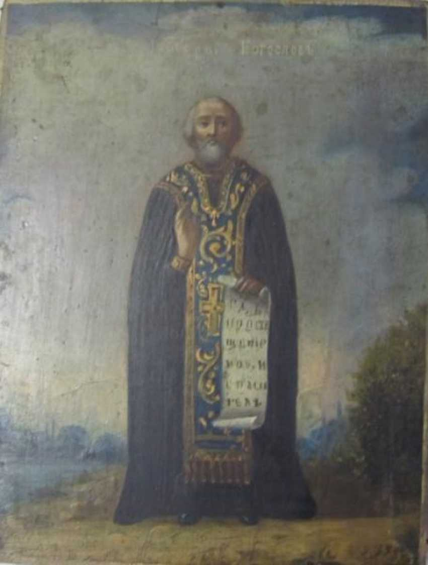 Saint Gregory The Theologian - photo 1