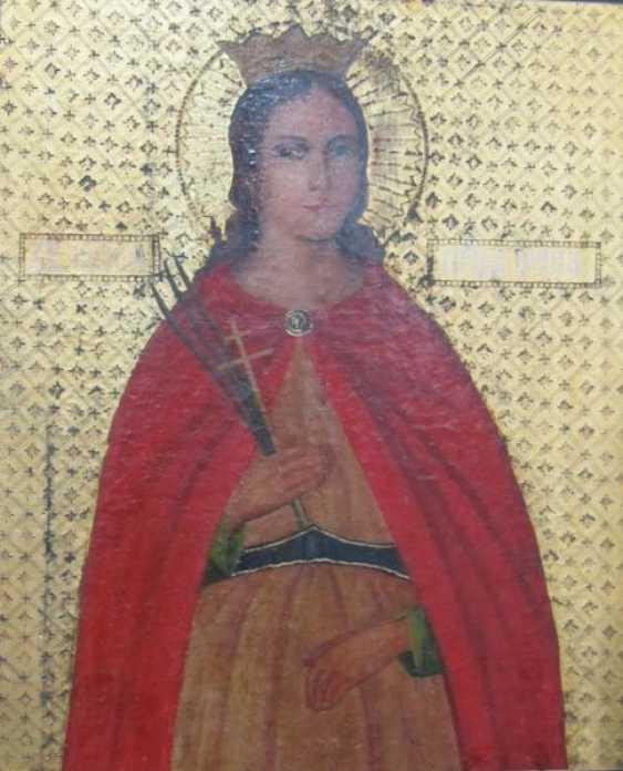 Holy Martyr Irene of - photo 1