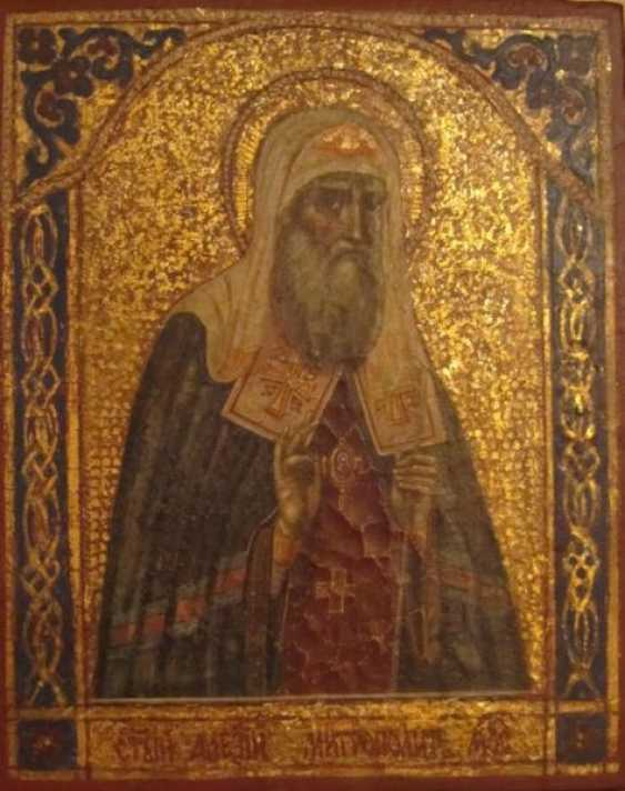 St. Alexius (Aleksey), Metropolitan of Moscow - photo 1