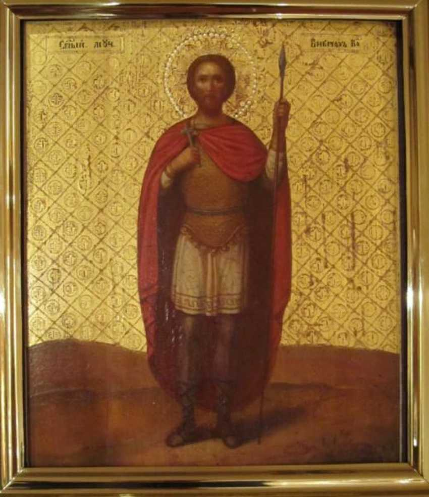The Holy Martyr Victor - photo 1