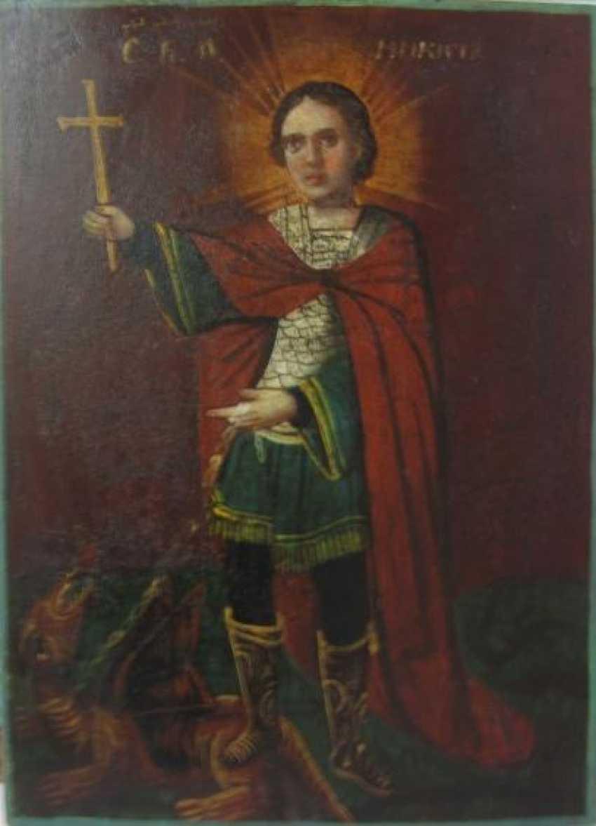 The Holy GreatMartyr Nikita - photo 1