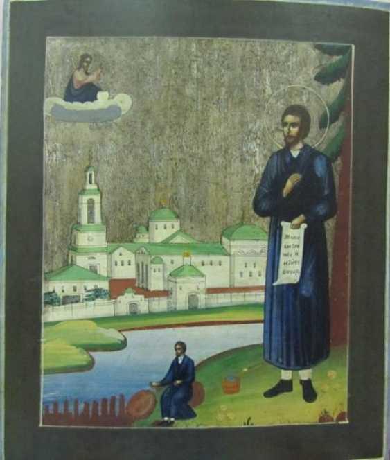 Святой Симеон Верхотурский (Семён) - фото 1