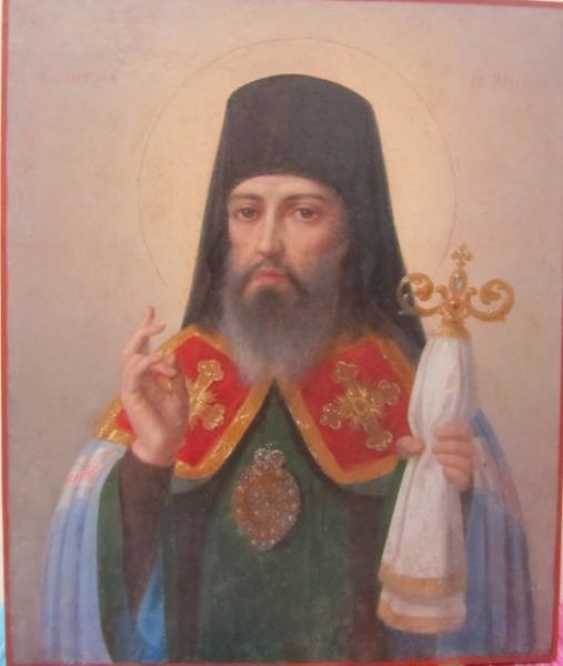 The St. Tikhon Of Zadonsk - photo 1