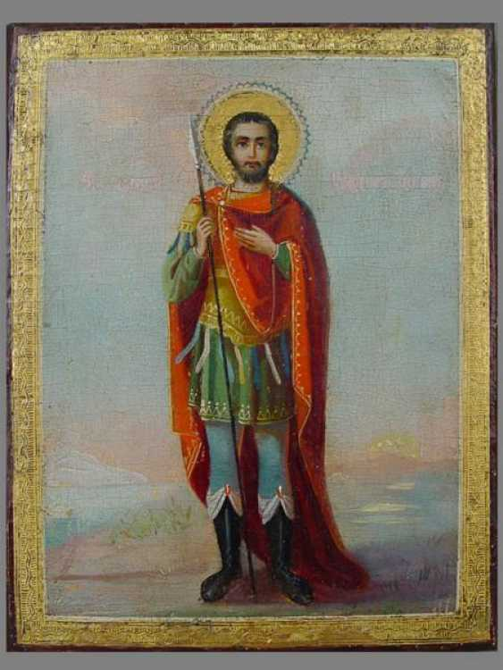 Saint Theodore Stratelates - photo 1