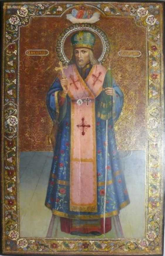 Saint Joseph Of Belgorod - photo 1