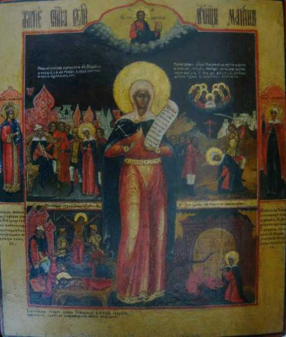 Sainte великомученица Marina avec des scènes de sa vie - photo 1