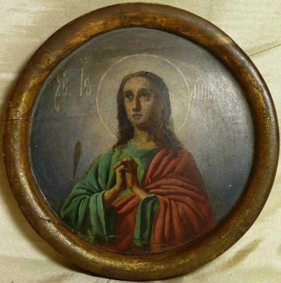 The Holy Martyress Antonina - photo 1
