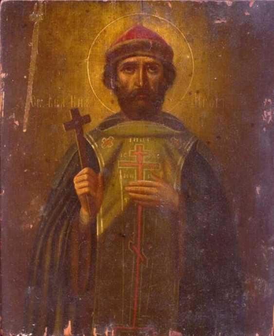 The Holy Prince Igor - photo 1