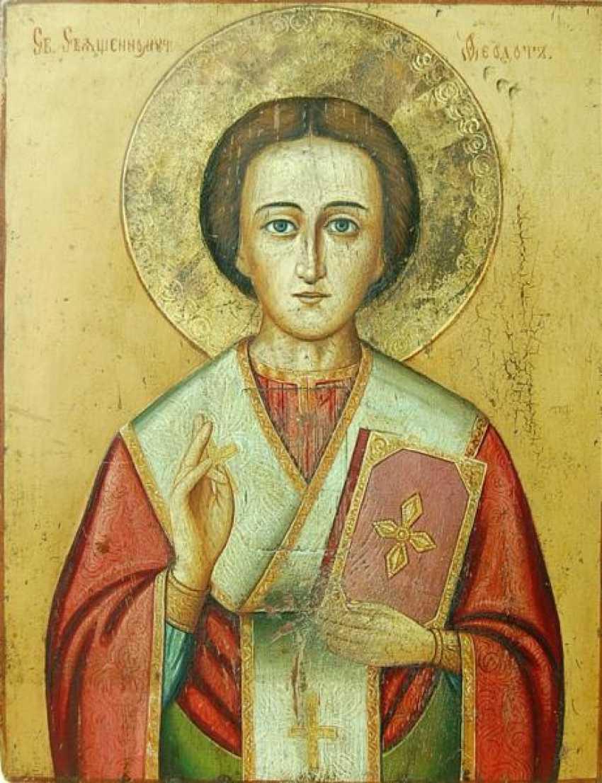 The Holy Martyr Theodotos (Bogdan) - photo 1