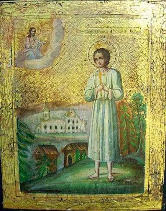 Saint Artemy Verkolsky (Artem) - photo 1
