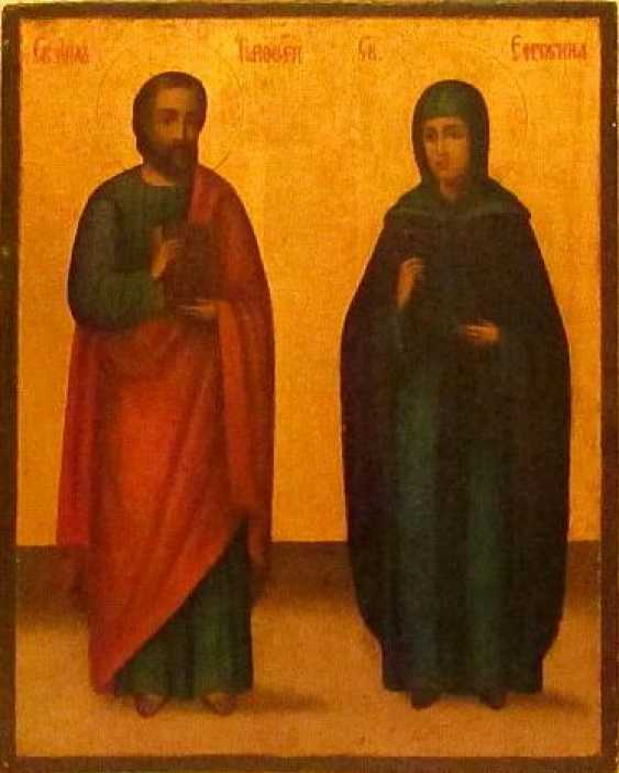 the Holy Apostle Timothy and St. Euphrosyne - photo 1