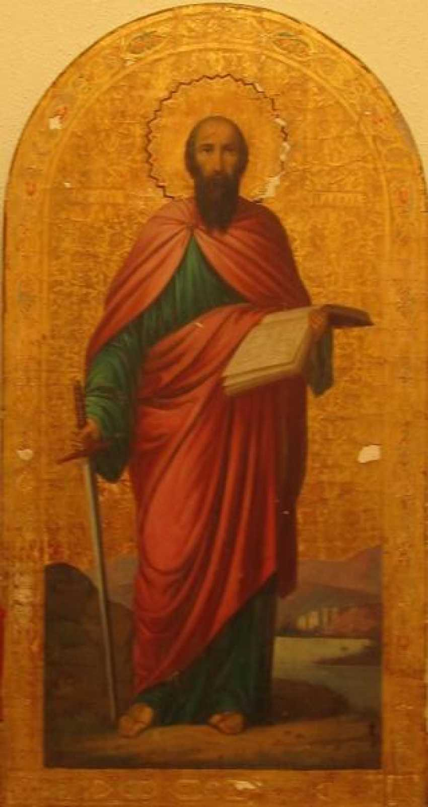 Святой Апостол Павел - фото 1
