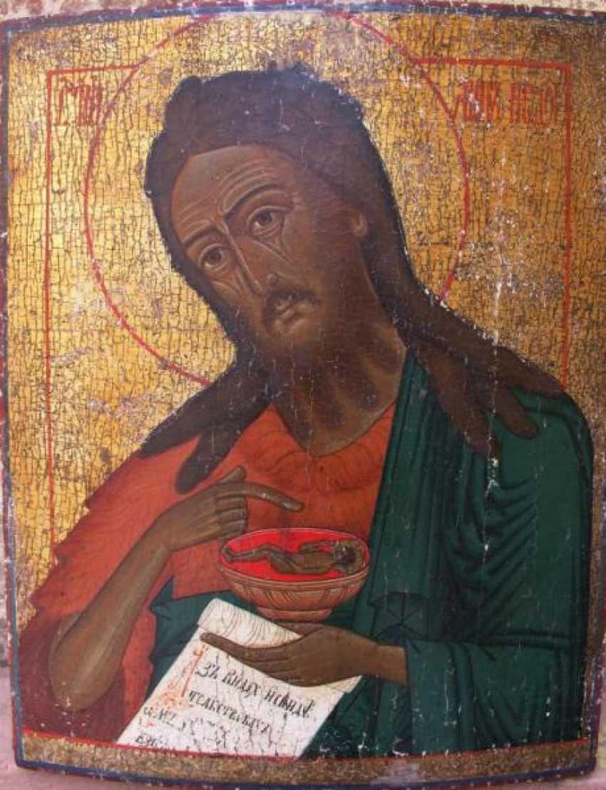 John The Baptist (Ivan) - photo 1