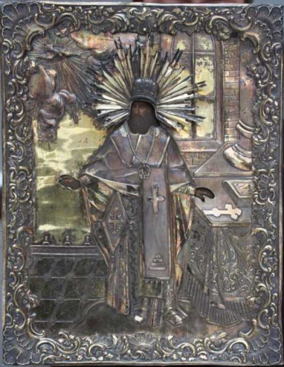 Icon Of St. Basil The Great. - photo 1