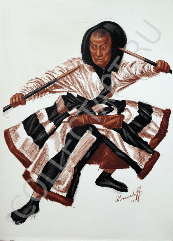 """YAKOVLEV Album """"Kabuki 1933-1934. - photo 3"""