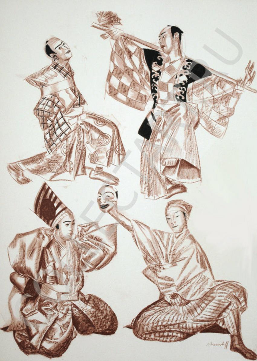 """YAKOVLEV Album """"Kabuki 1933-1934. - photo 2"""