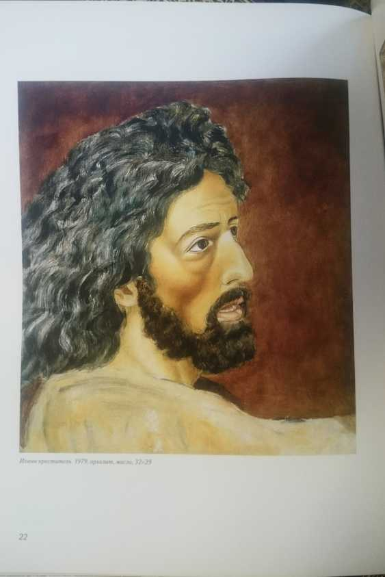 "The painting ""John the Baptist"" Isachev A. A. 1979. - photo 3"