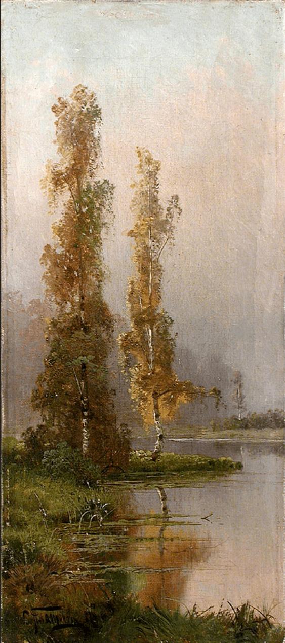 Summer landscape S. Platonov 1900 g - photo 1