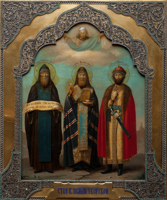 THE ICON OF THE SAINTS IN THE LAND OF TVER - photo 1