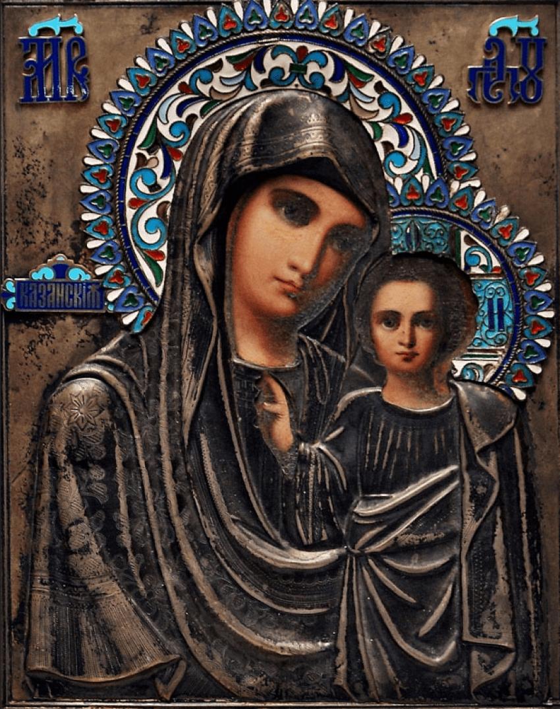 Icon Grigorieva (S. G.) - photo 1