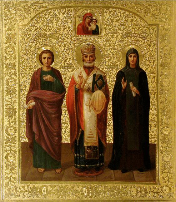 "The Icon ""App. Philip, St. Nicholas, Ip. Igor"" - photo 1"