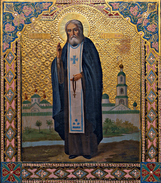 "Icon ""St. Seraphim"" - photo 1"