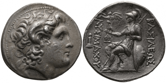 ANCIENT GREECE, THRACIAN KINGDOM TETRADRACHM - photo 1