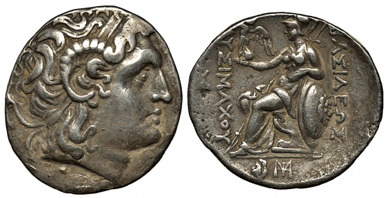 THRACIAN KINGDOM TETRADRACHM - photo 1