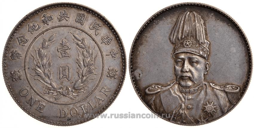 CHINA 1 DOLLAR 1914 FAT SHI KAI - photo 1