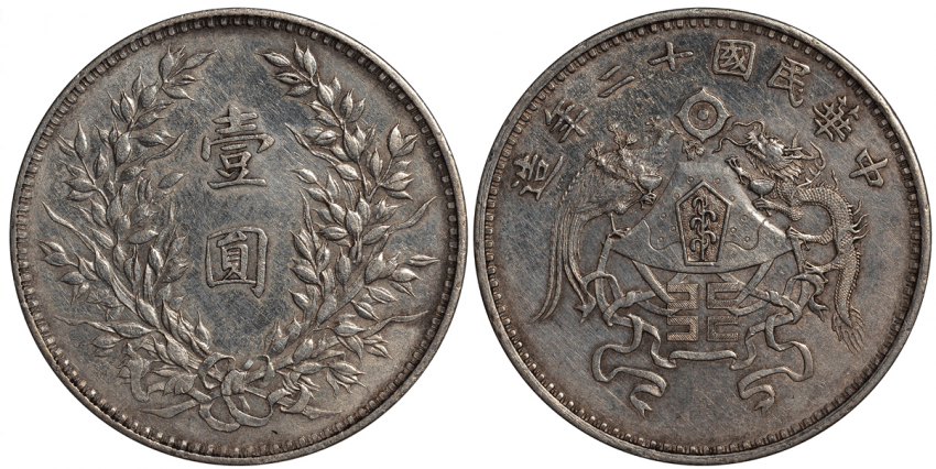 CHINA - 1 DOLLAR 1923 REPUBLICAN - photo 1