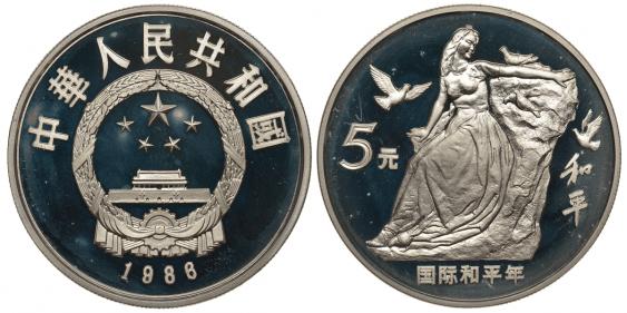 CHINE 5 YUANS 1986 DU MONDE - photo 1