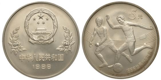 CHINA 5 YUAN 1986 FOOTBALL - photo 1
