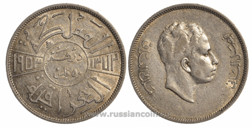 IRAQ 100 FILS 1953 FAISAL II - photo 1