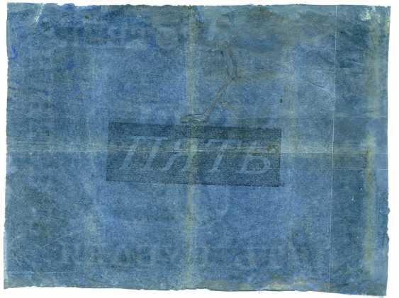 RUSSLAND 5 RUBEL 1819 DIE STAATLICHE АССИГНАЦИЯ PROBE 1818-1843, FORMAT 135 X 185 MM., PAPIER der BLAUE Pick-A17, Горянов 1.5.1 Papier 451-15-1 - Foto 2