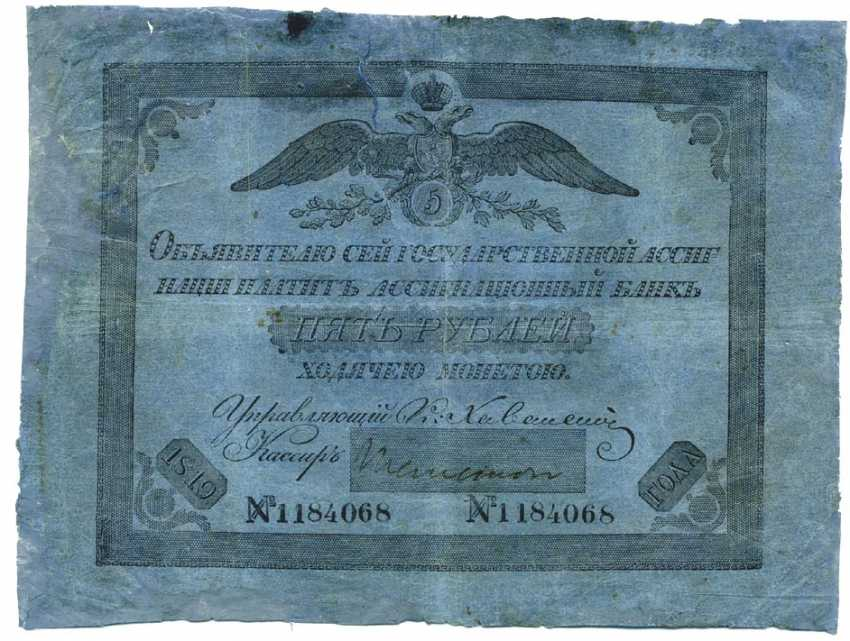 RUSSIA 5 RUBLES 1819 STATE BANK NOTE SAMPLE 1818-1843, THE FORMAT OF 135 X 185 MM., PAPER BLUE Pick A17, Goryanov 1.5.1 paper 451-15-1 - photo 1