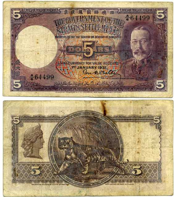 , STRAITS SETTLEMENTS 5 DOLLARS 1931 Pick TIGER 17a paper 451-70-2 - photo 1