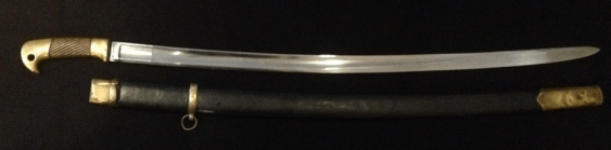 The sword of the Cossack for the lower ranks. 1881 - photo 1