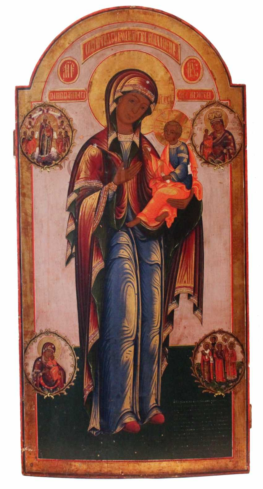 "The Icon Of The Mother Of God ""The Roman"" - photo 1"