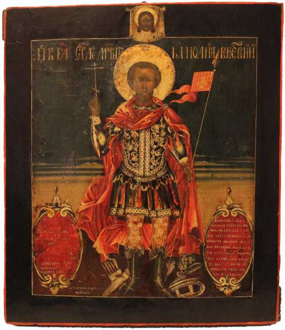 "Icon ""St. John Wars"" - photo 2"