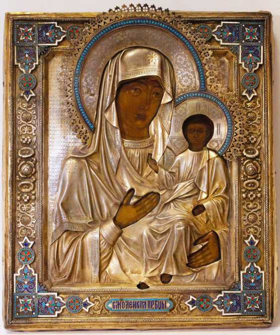 "The Icon Of The Mother Of God ""Smolenskaya"" - photo 1"
