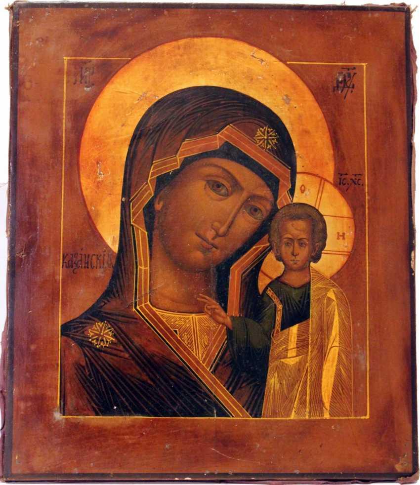 """The Icon Of The Mother Of God """"Kazanskaya"""" - photo 4"""