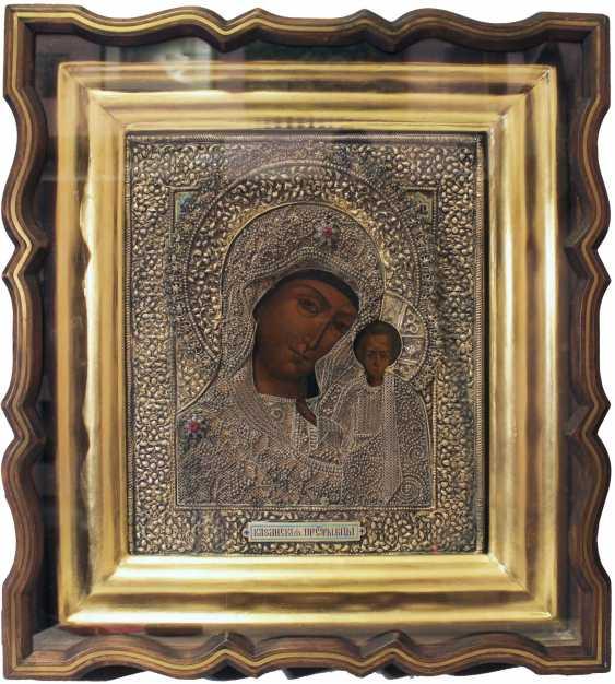 """The Icon Of The Mother Of God """"Kazanskaya"""" - photo 1"""