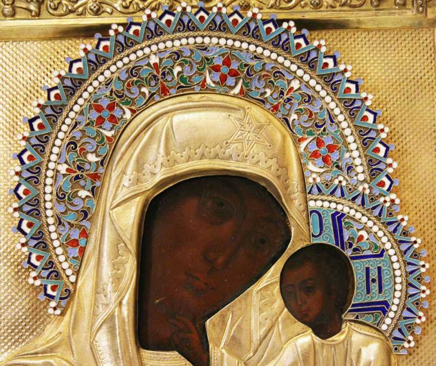 "The Icon Of The Mother Of God ""Iveron"" - photo 2"