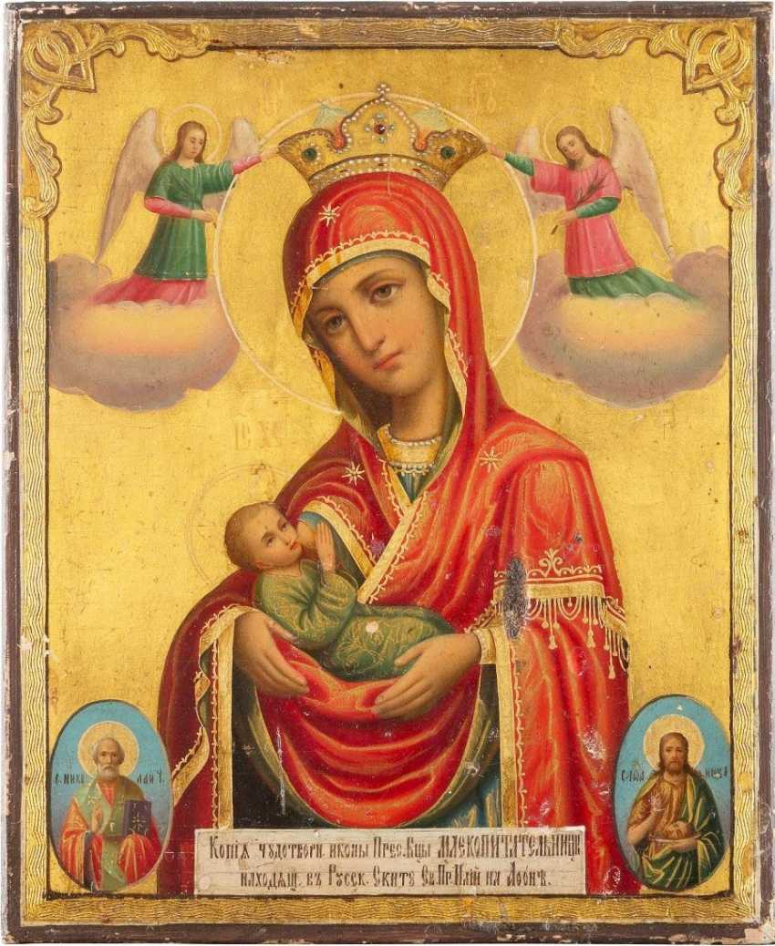 "The Icon Of The Mother Of God ""Nursing The Child"" - photo 1"