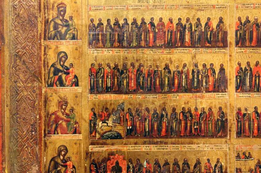 "Icon ""mineya annual"" - photo 2"
