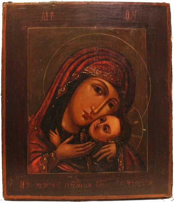 "L'Icône De La Vierge ""Korsunskaya"" - photo 2"