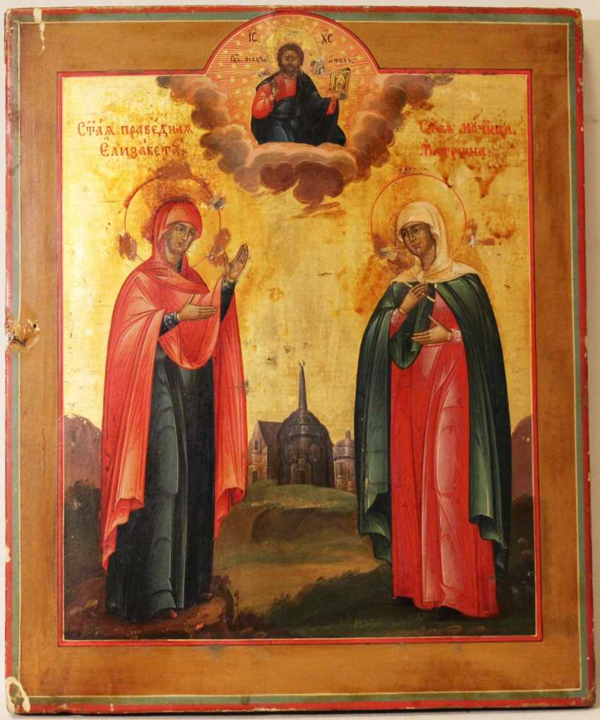 """Icon of """"St. Elizabeth and the Matron"""" - photo 2"""