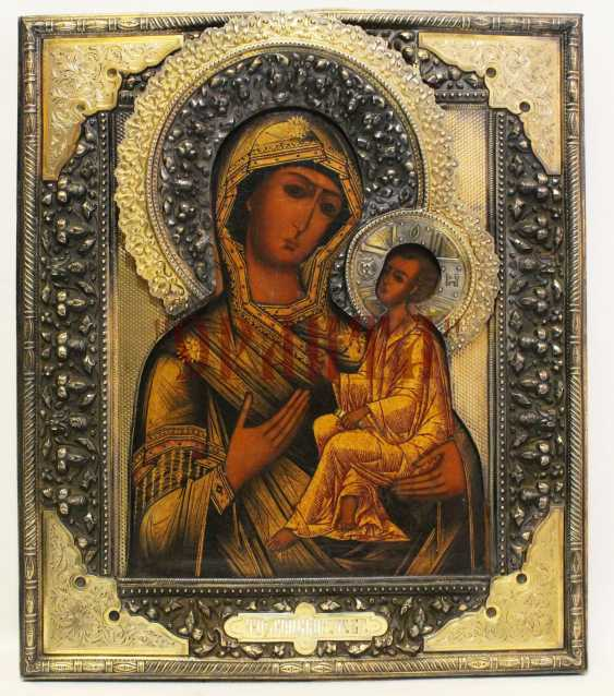 """The Icon Of The Mother Of God """"Tikhvin"""" - photo 1"""